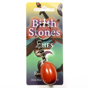 Birthstone Keyring Aries - Red Jasper